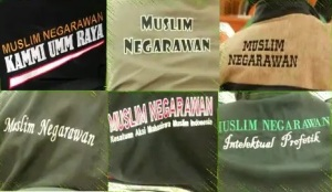 Muslim Negarawan