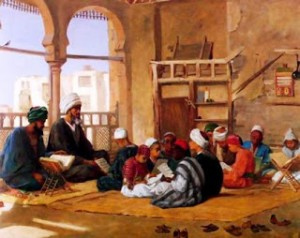 Tradisi Keilmuan Islam